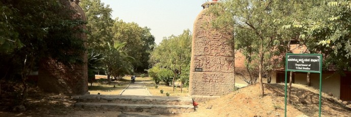 Tribal Studies Dept Hampi